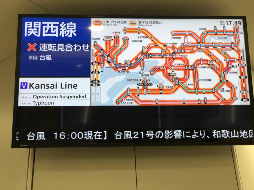 JR茨木駅電光掲示1