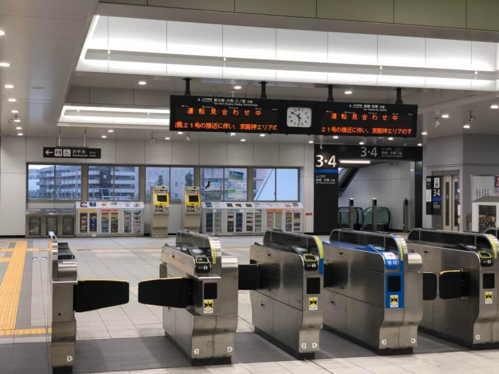 JR茨木駅改札