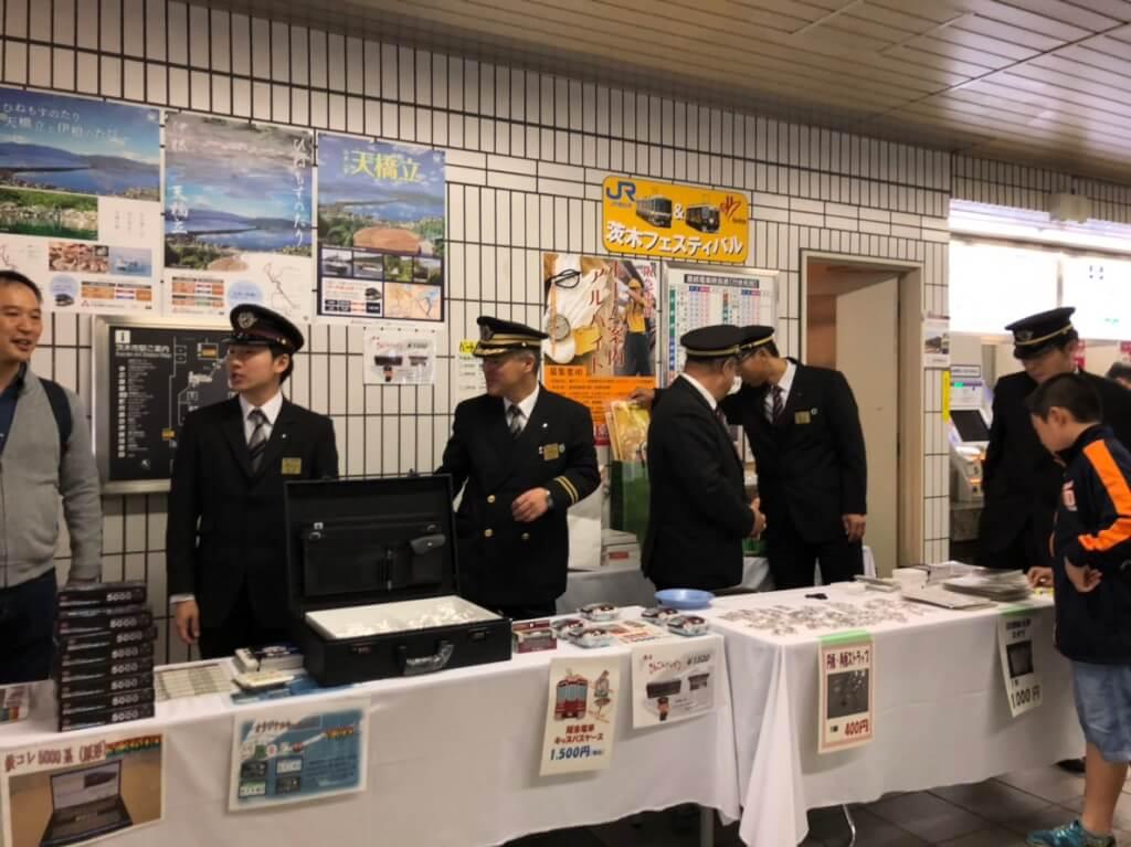 鉄道茨木フェス8