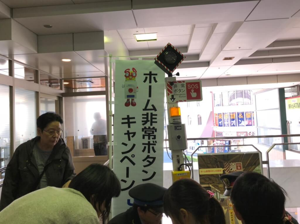 鉄道茨木フェス10