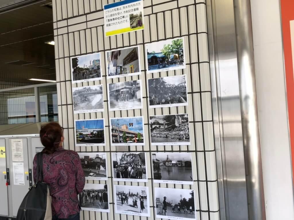 鉄道茨木フェス1