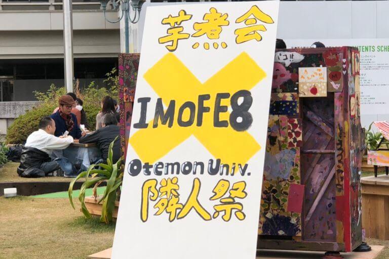 IMOFES8 1