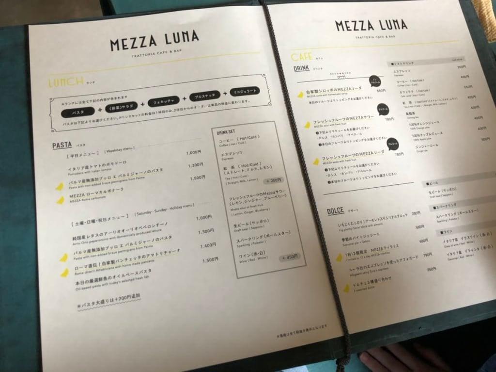 MEZZA LUNA9