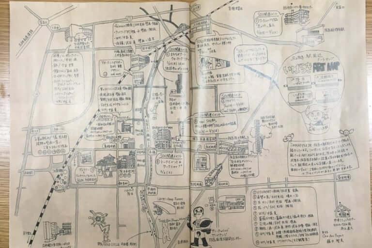 いばらきアートマップ