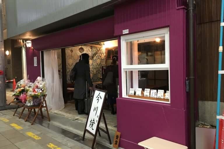 【茨木市】今月オープンした大正テンソル館!で朝採れ野菜やパンなど今だけのお楽しみ