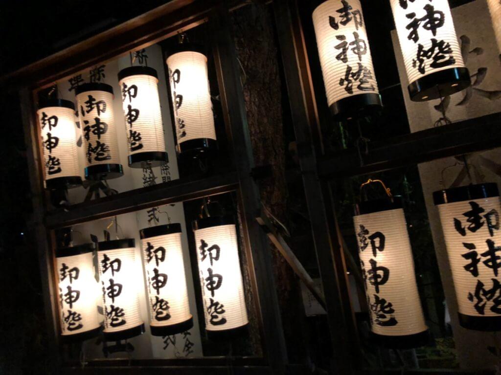 茨木神社11