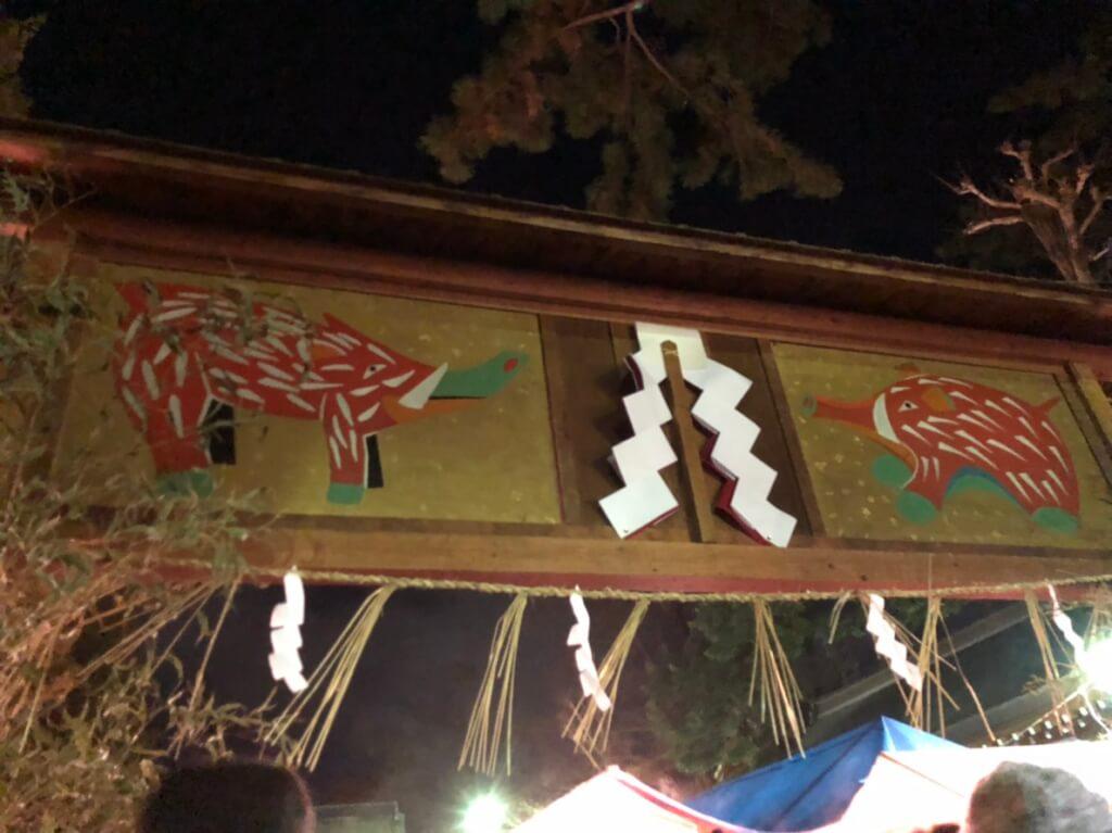 茨木神社8