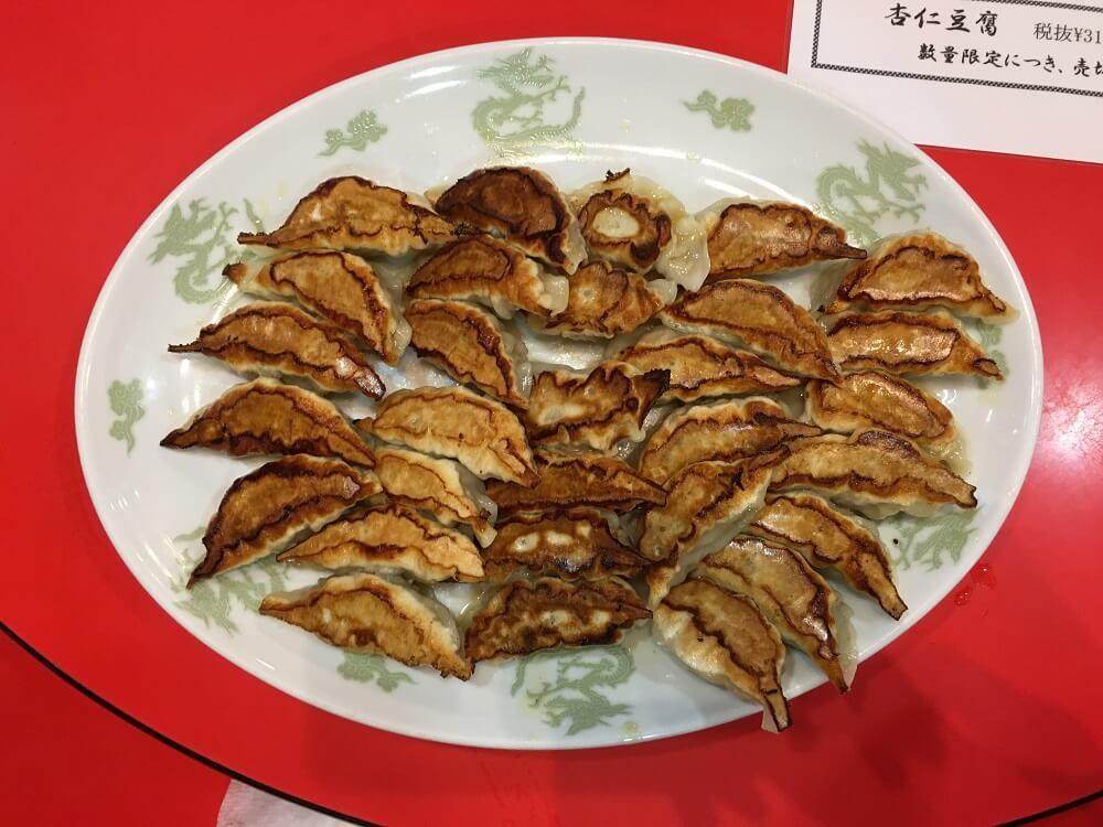 中国料理雁飯店餃子