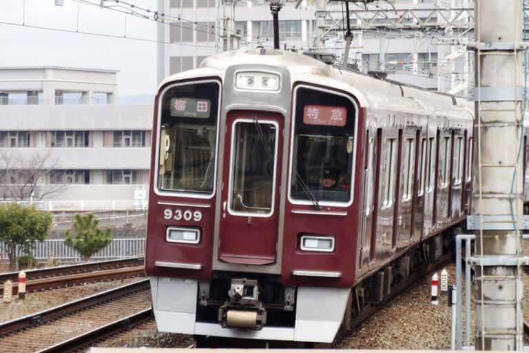 【茨木市】3/2 9:16 阪急電車で人身事故発生。京都線でも遅延が発生しています!※追記あり