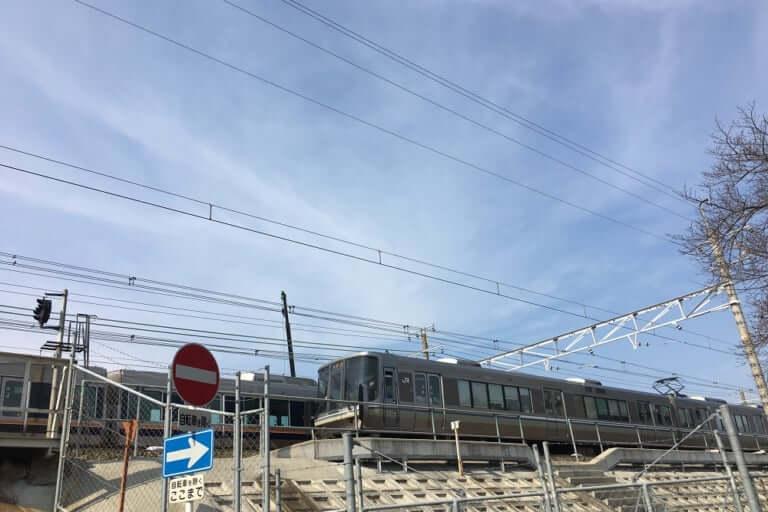 【茨木市】4/6 14:30現在 JR京都〜大阪間で運転を見合わせています!※追記あり