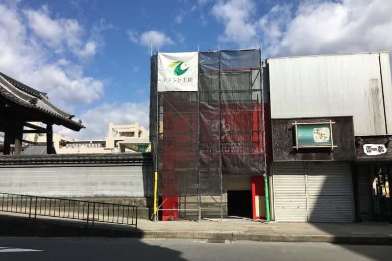 【茨木市】阪急茨木市駅前のあそこの跡地に入るのは、またまたラーメン屋!