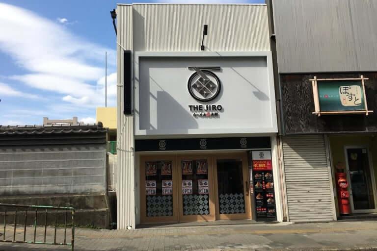 【茨木市】話題のあの二郎系ラーメン屋がオープン!