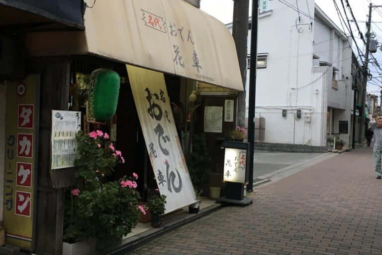 【茨木市】悲報!商店街の名店が平成で営業を終了!あの味がもう食べられない?