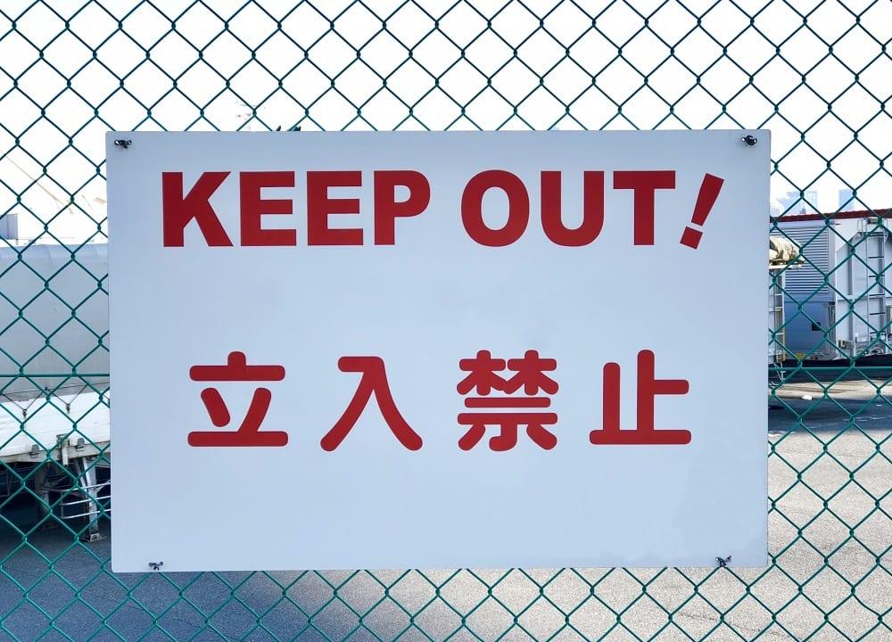 【茨木市】南目垣・東野々村地区に新たな動きが!何ができる?