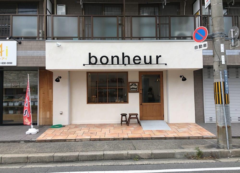 【茨木市】6/21オープン!真砂の新しいパン屋さんへ行ってきました!