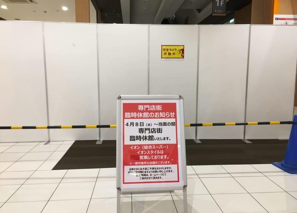 茨木 市 教育 センター オンライン 授業