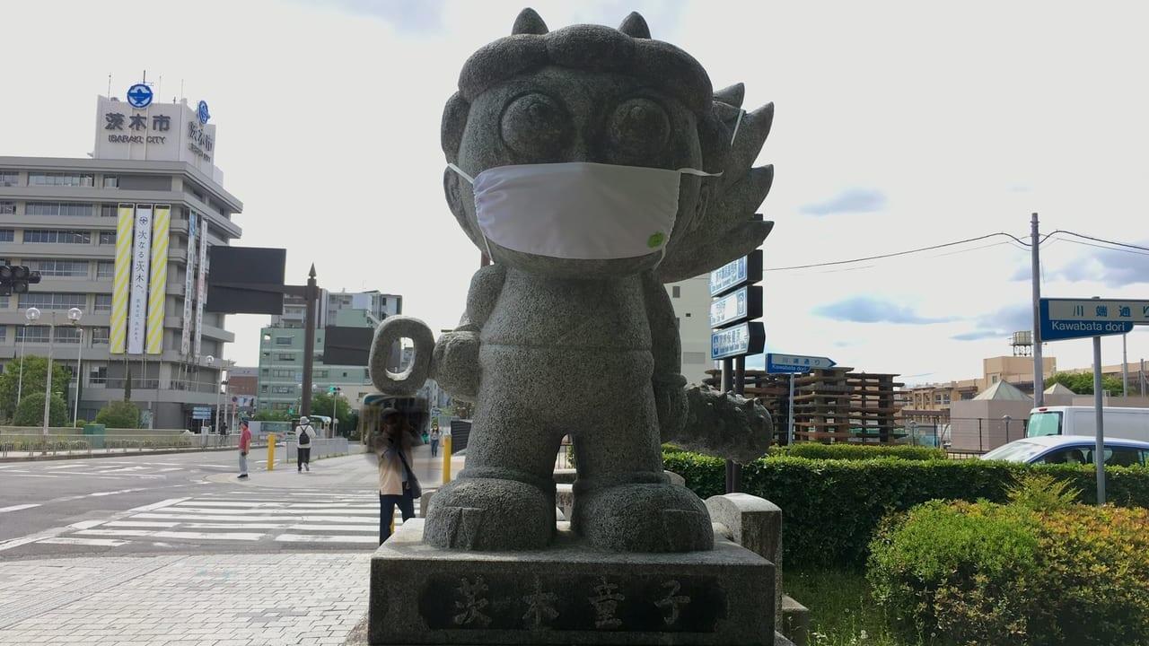 茨木童子マスクver.
