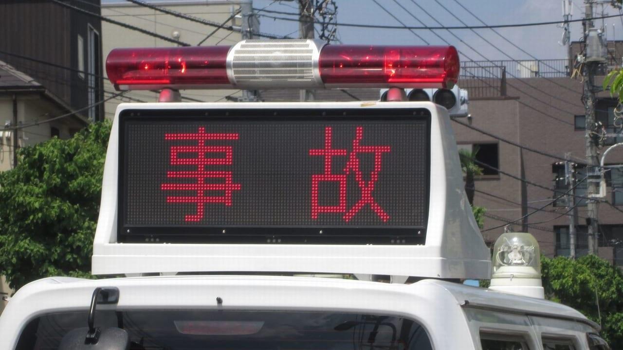 天王1丁目事故