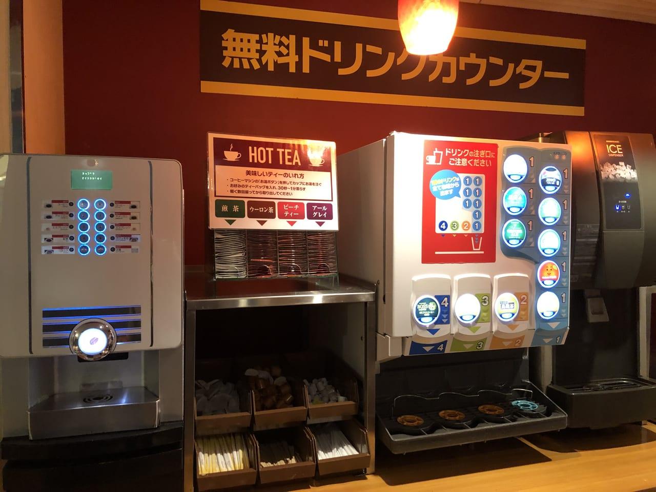 ジャンカラ阪急茨木店ドリンクバー