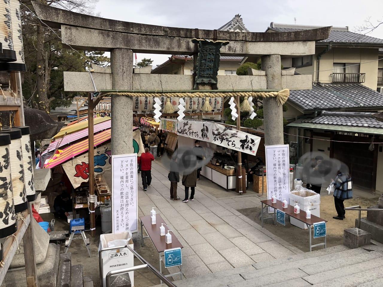 茨木神社の十日戎