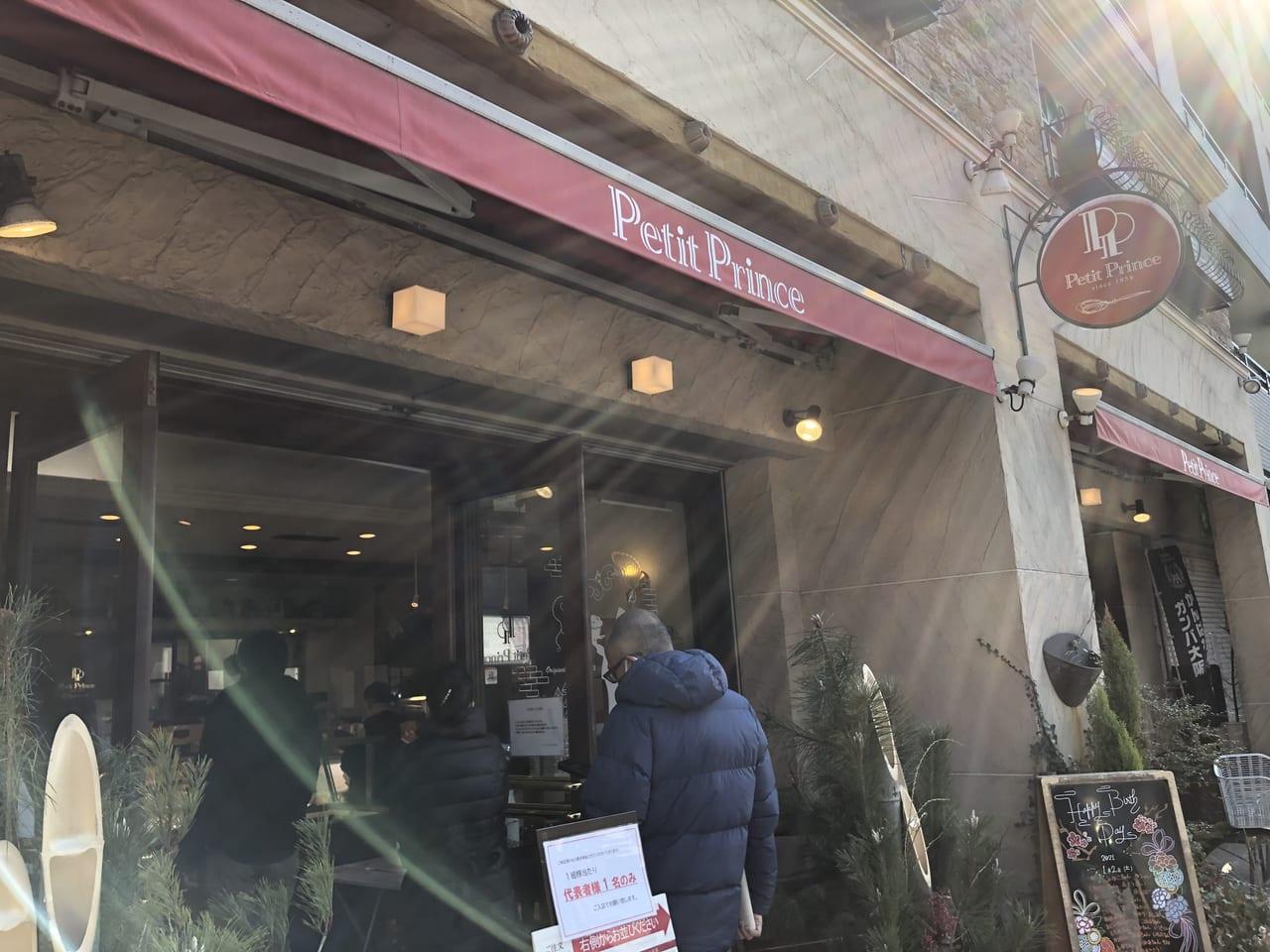 プチプランス茨木春日店