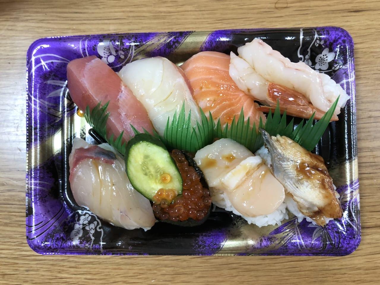 799円の寿司
