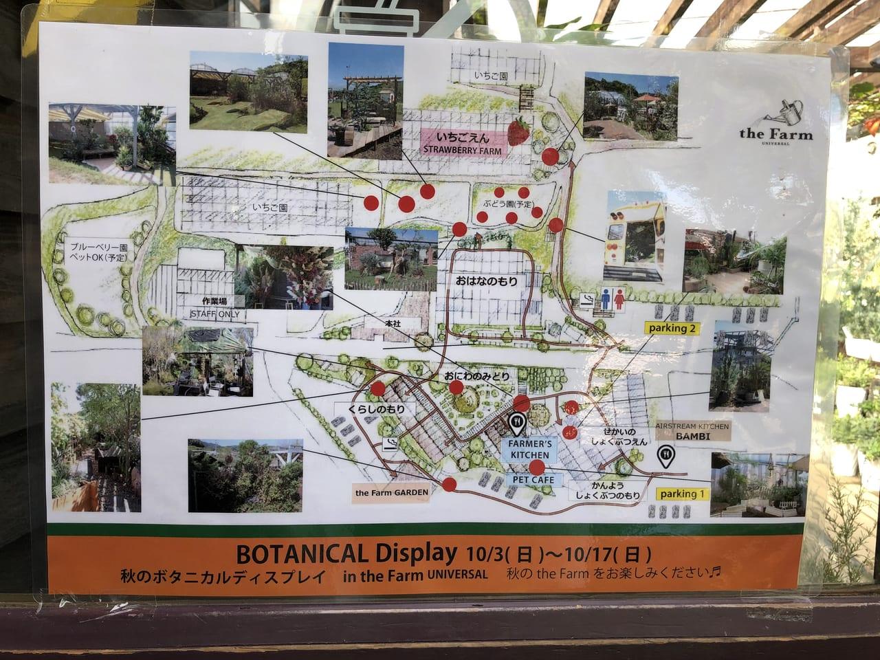 展示場所の地図